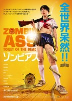 Zombie Ass: Toilet of the Dead – Zonbi asu